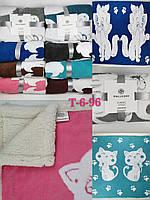 Детское одеяло-плед двусторонний(вторая сторона овчина)