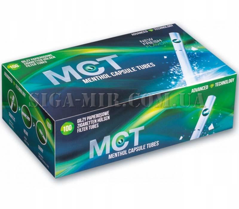 Гильзы Для Набивки Сигарет с Капсулой MCT (Ментол) 100 шт / ментоловый вкус