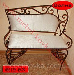 """Металевий диван """"Хвиля"""" з білим сидінням"""