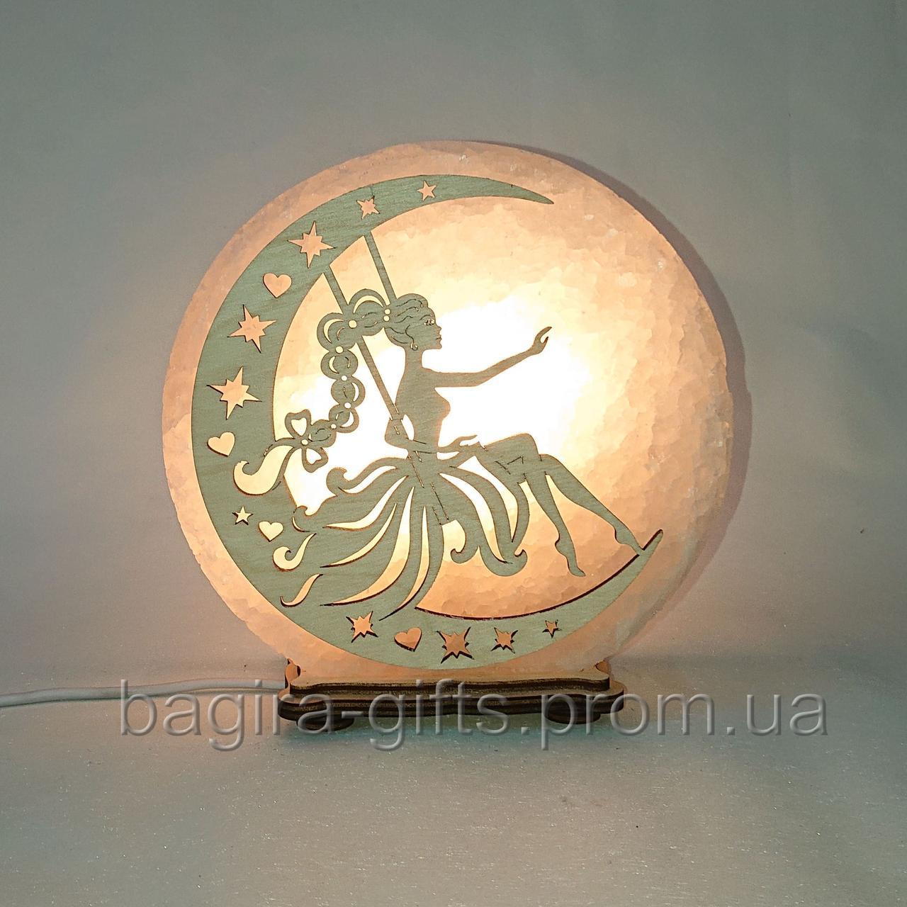 Соляная лампа круглая Фея на качеле