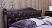 Кровать двуспальная Прованс 180-200 см ромб патина серебро (Венге), фото 3