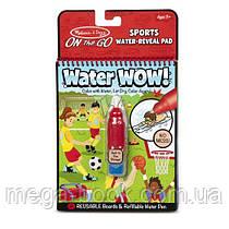 Водная раскраска Water Wow! Sports Спорт