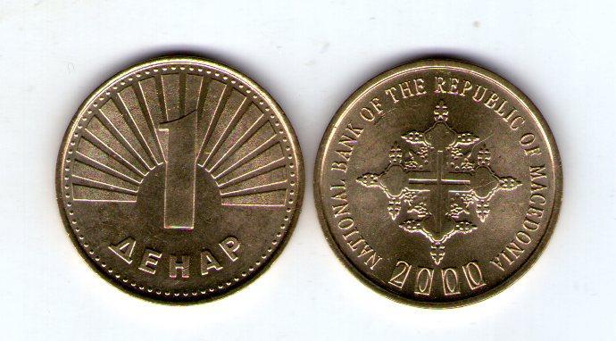Македония 1 денар 2000 год