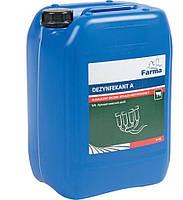 Щелочное моющее дезинфицирующее средство 24кг Dezynfekant-А для молочного оборудования FARMA (Нидер