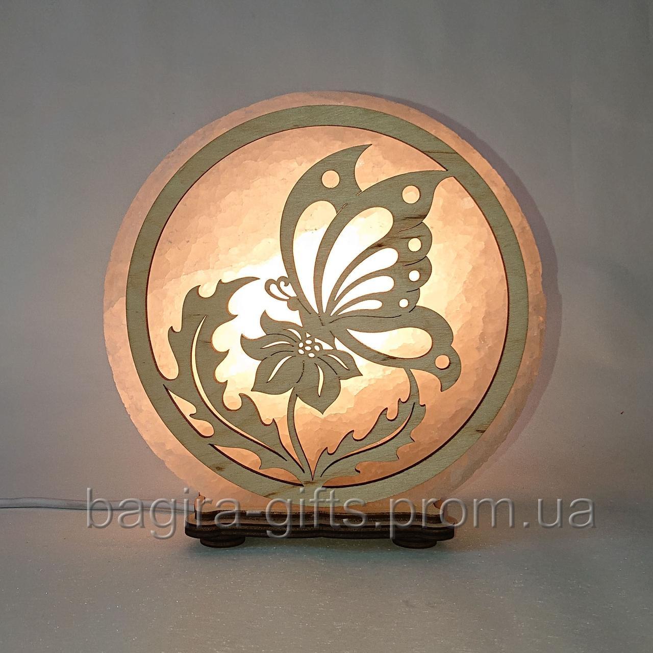 Соляная лампа круглая Бабочка на цветке