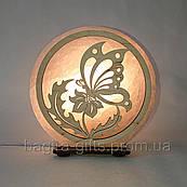 Соляна лампа кругла Метелик на квітці