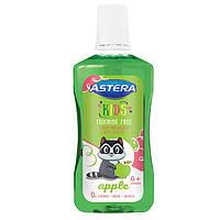 Ополаскиватель для полости рта Astera Kids со вкусом яблока 300 мл