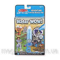 Водяна розфарбовка Water Wow! Adventure Пригоди