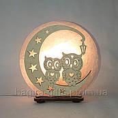 Соляна лампа кругла Сови на місяці