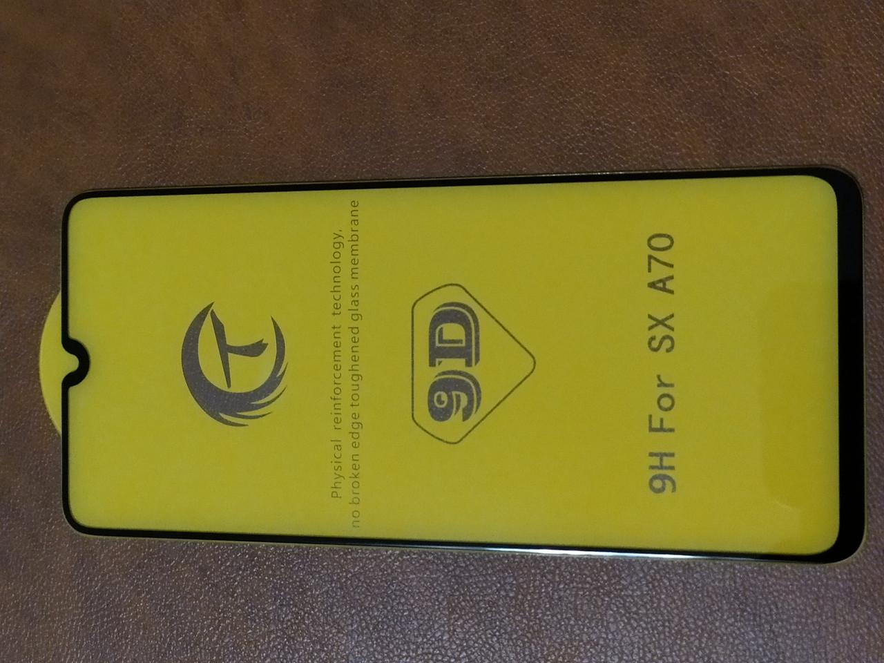 Защитное 9D  стекло  Samsung   A70    2019  (черный)