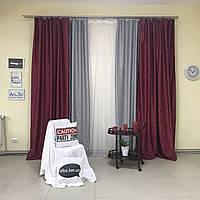 Готовые плотные шторы лен Блэкаут бордо+серый 4 шт, ветвистый рисунок с глянц. нитками (для спальни, гостиной)