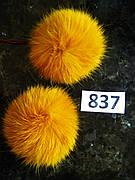 Меховой помпон Кролик, Горчица, 7/8 см, пара 837