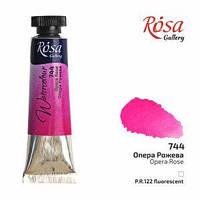 Краска акварельная, Опера Розовая, туба, 10мл, ROSA Gallery