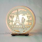 Соляна лампа кругла Ейфелева вежа любов