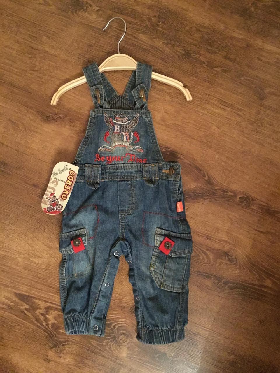 Комбинезон для ребенка до 1 года с джинса