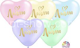 """Воздушные шары Сердце Люблю на макарун 12""""(30 см) макарун  В упак: 100шт ТМ Арт «SHOW»"""