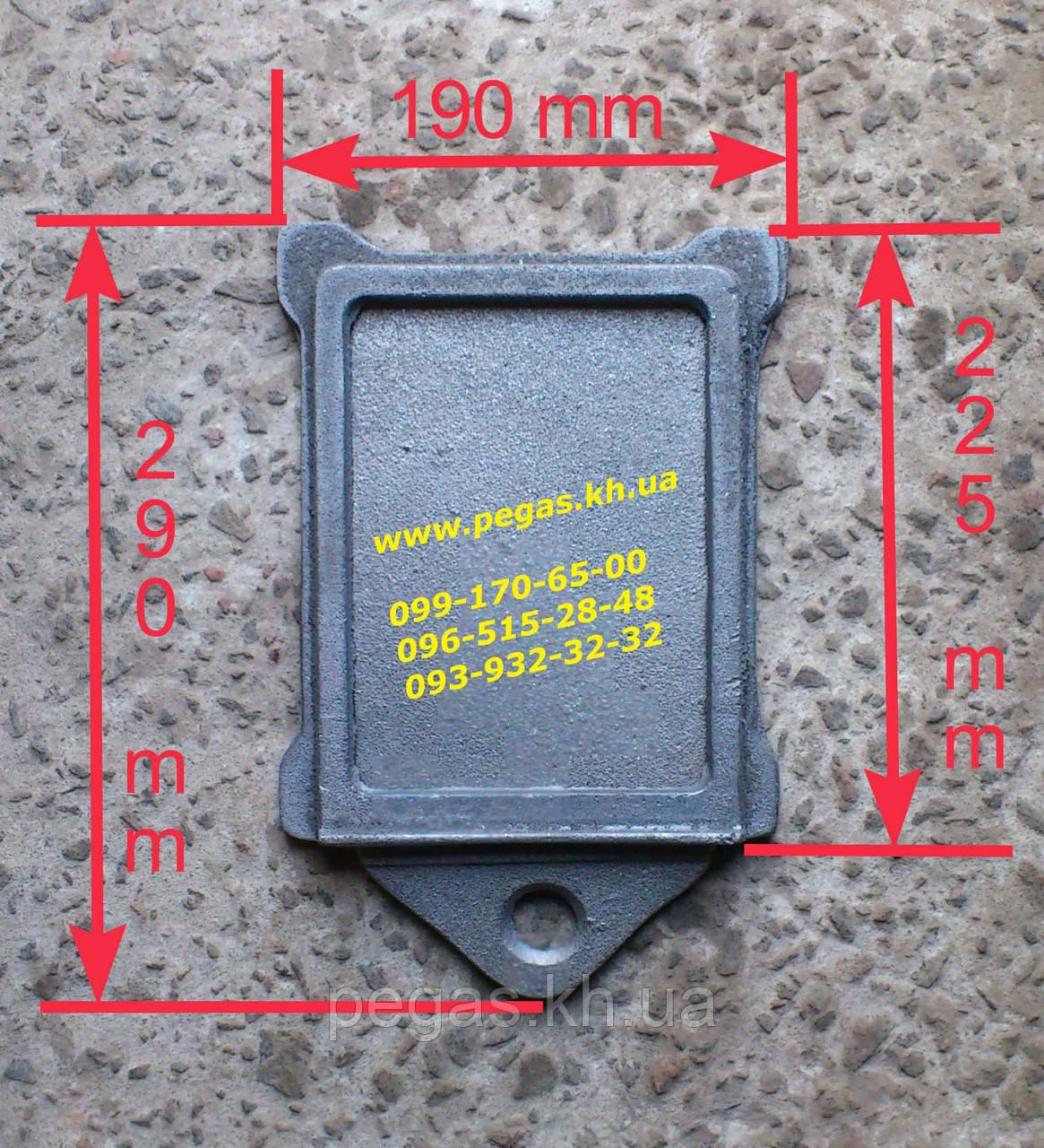 Задвижка заслонка шибер печная чугунное литье (190х225 мм)