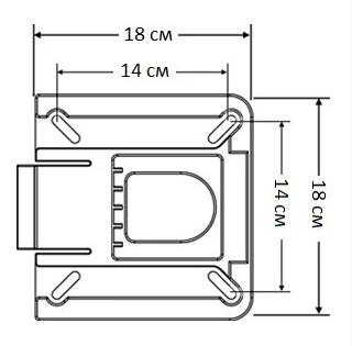 SF съемное основание для сиденья, пластик 1100015, фото 2
