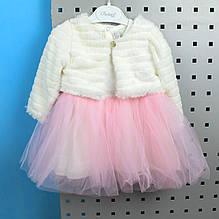 26753роз Комплект Болеро + Платье тм Bulsen