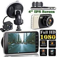 Автомобильный Видеорегистратор Full Hd с камерой заднего вида DVR CD 812