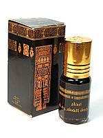 Настоящий мужской аромат Аттар Аль Кааба / Attar Al Kaaba Zahra