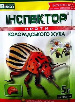 Інспектор - інсектицид проти колорадського жука, 5 м, фото 2
