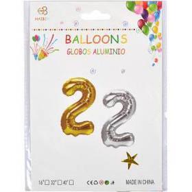 Фольгированные шары цифры 40 см ( индивидуальная упаковка) ЗОЛОТО / СЕРЕБРО