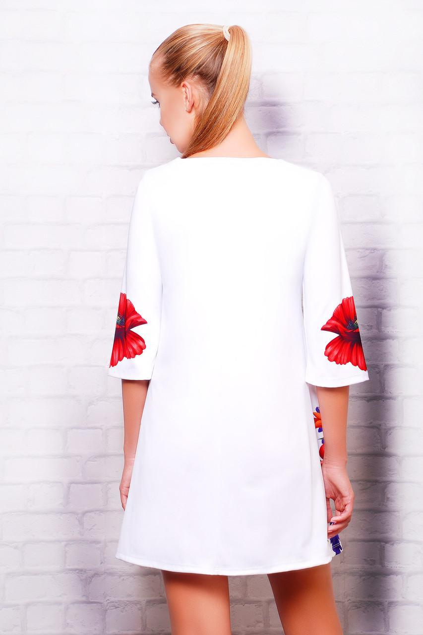 Платье Тая 3 д р (маки)  продажа 8a1d37fb21e5d