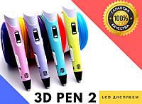 3D/3Д ручка с LED ЭКРАНОМ (  пластик 10 метров и подставка)