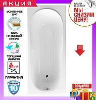 Прямоугольная акриловая ванна 160x75см Excellent Sekwana WAEX.SEK16WH