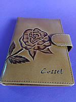 Женский кошелёк кофейный, для документов стильный и удобный