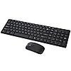 Беспроводная клавиатура с мышкой K06
