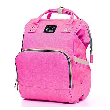 ☛Сумка для мам Maikunitu Mummy Bag Pink рюкзак-органайзер для прогулок вещей бутылочек термокарманы USB