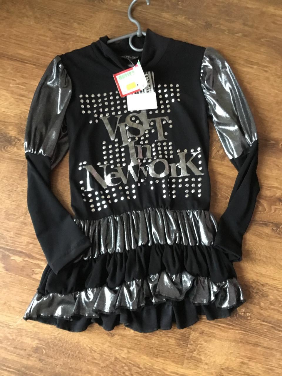 Модная кофта для девочки в темном цвете