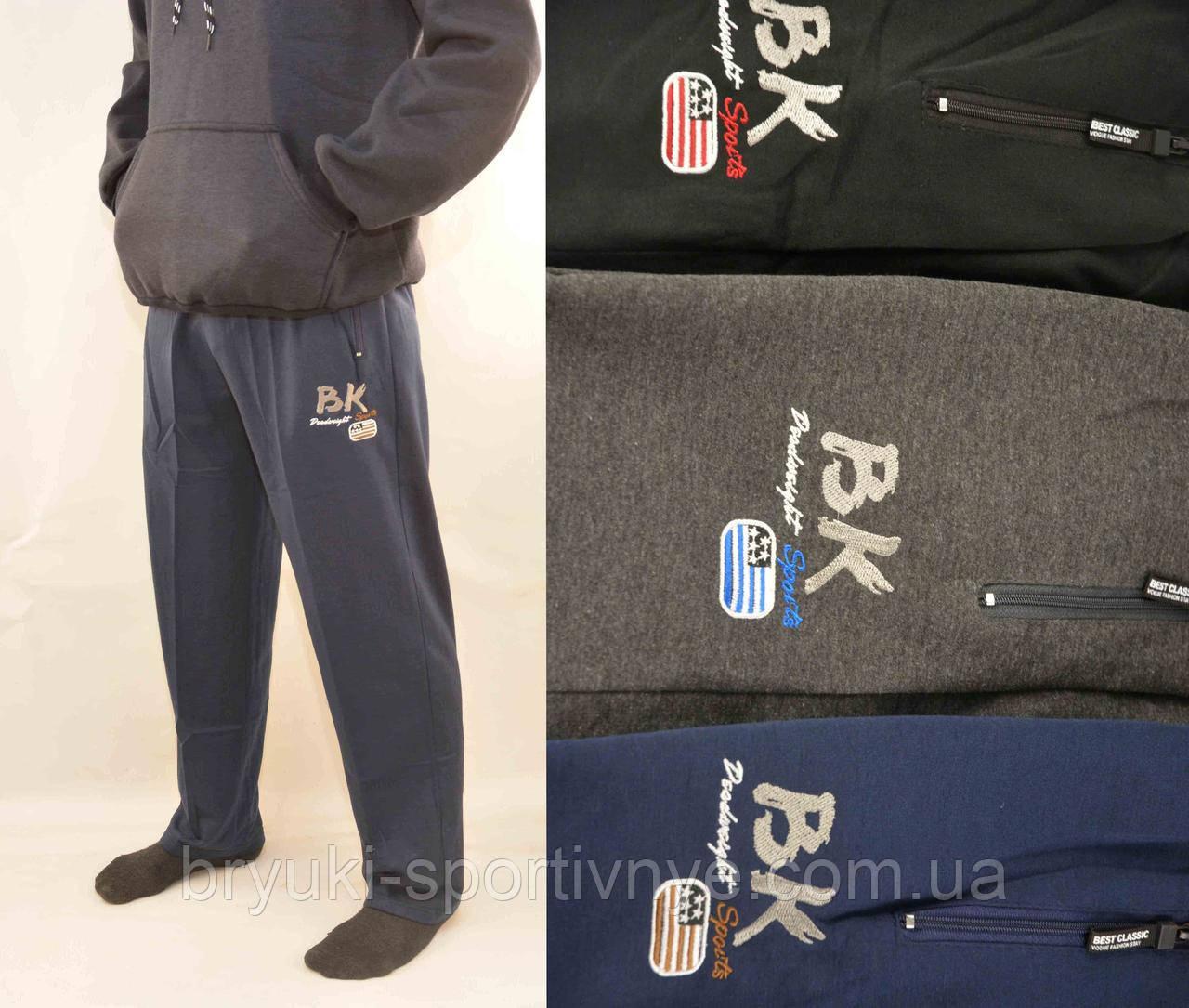 Штаны спортивные мужские трикотажные с молниями на карманах Tovta ( Венгрия ) M Черный