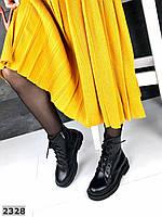 Демисезонные женские ботинки на шнурках Натуральная кожа, фото 1