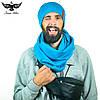 Набор голубого цвета: шапка + шарф-снуд. unisex
