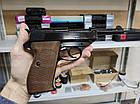Пневматический пистолет Umarex Walther P38, фото 4