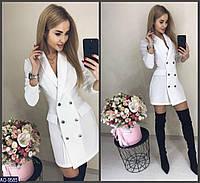 Платье-пиджак классического кроя, из ткани габардин , длинным рукавом (42-46)  AO-9585