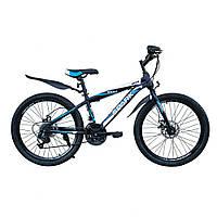 """Спортивный велосипед SPARK SKILL 24 дюйма (13"""" и 15"""" рама). Дисковые тормоза. Синий. БЕСПЛАТНАЯ ДОСТАВКА."""