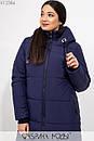 Женское плащевое Пальто в больших размерах на молнии и с капюшоном 1ba492, фото 2