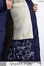 Женское плащевое Пальто в больших размерах на молнии и с капюшоном 1ba492, фото 4