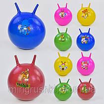 Мяч для фитнеса С 34229-1 (74912) 7 цветов, 380 грамм, размер 45 см