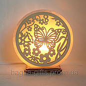 Соляная лампа круглая Бабочка