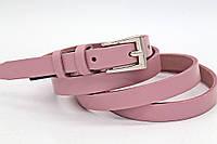 Женский кожаный ремень 15 мм  розовый-пудра
