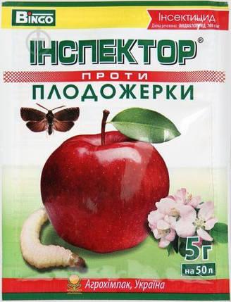 """Инспектор """"Плодожерка"""" - инсектицид против плодожерки, 5 г, фото 2"""