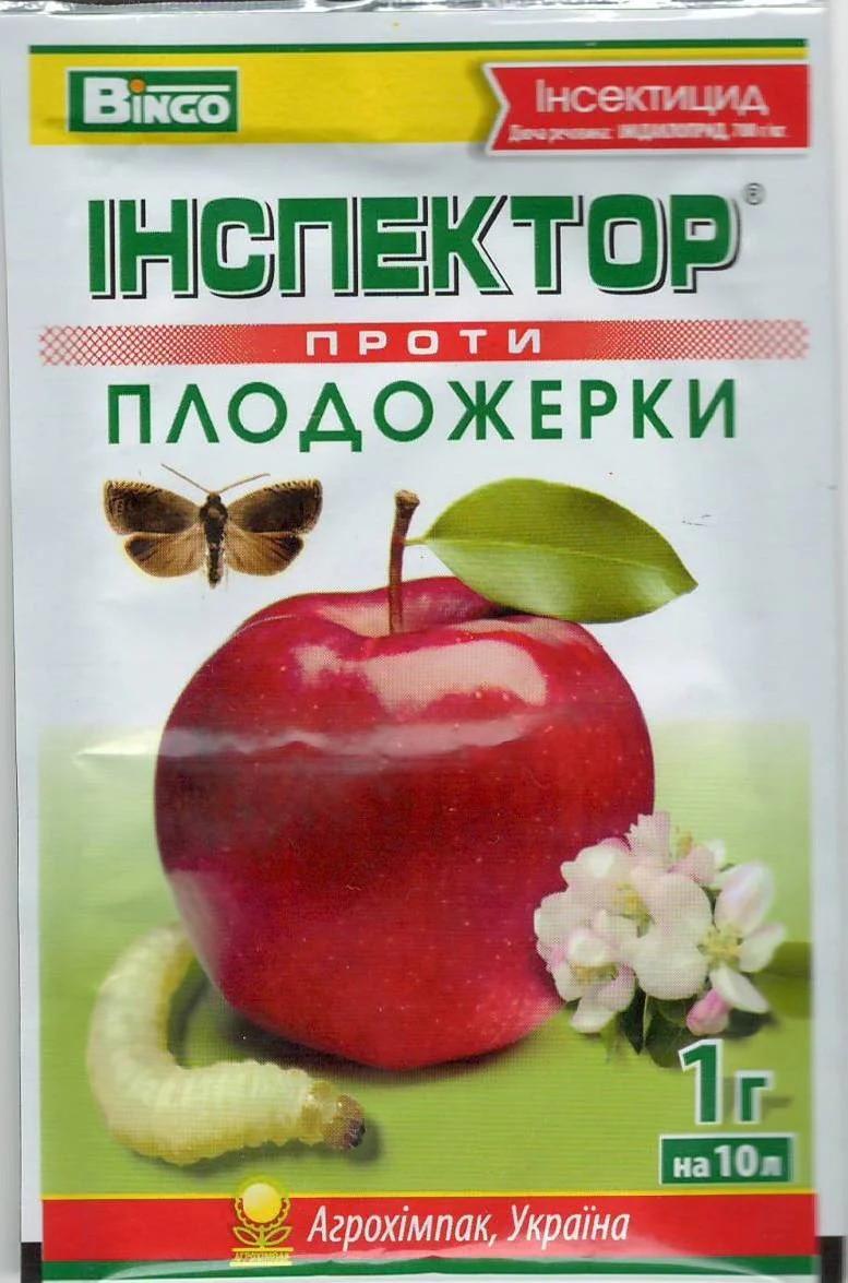 """Инспектор """"Плодожерка"""" - инсектицид против плодожерки, 1 г"""