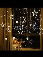 """Новогодняя гирлянда штора на окно """"Луна и звезды"""""""