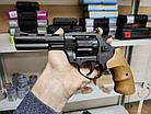 Револьвер под патрон Флобера Латэк Сафари РФ-441М (Бук), фото 2
