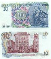Швеция 10 крон 1968 год